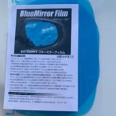 Batberry Style/Fuji planning ブルーミラーフィルム