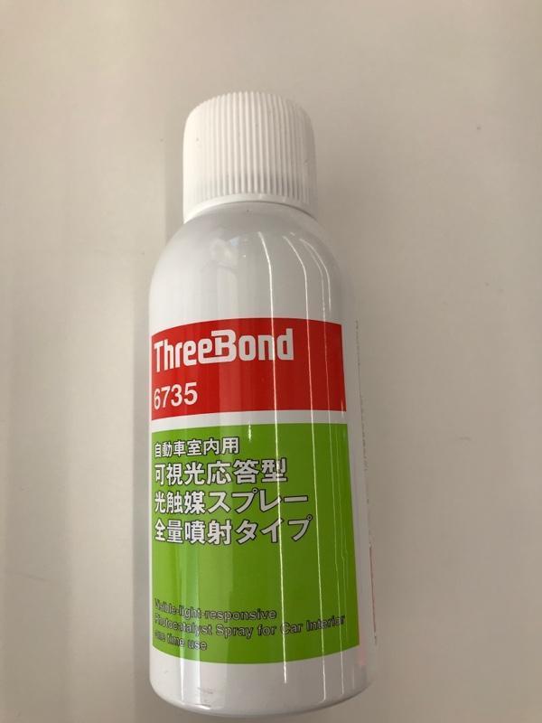 ThreeBond 可視光応答型光触媒スプレー