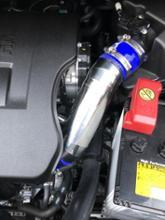 SURUGASPEED AIR CONTROL CHAMBER