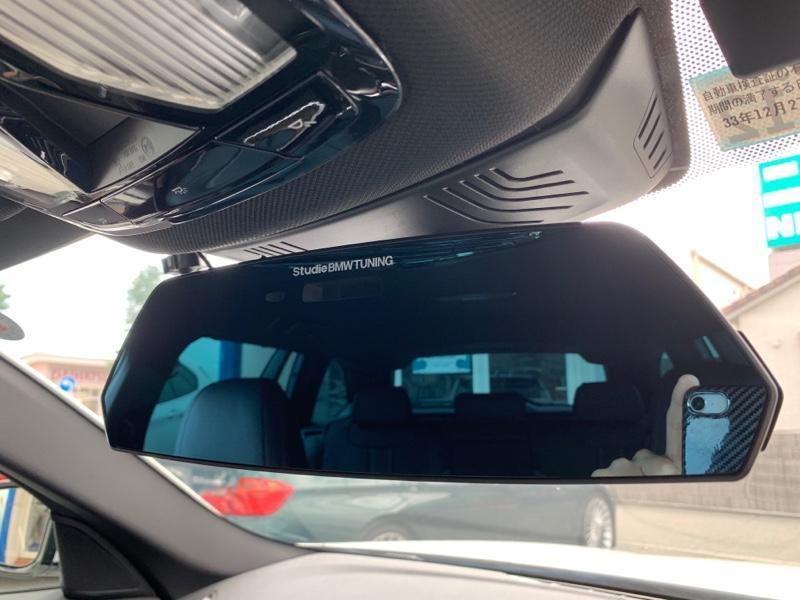 Studie Studie Super Wide Angle Rear View Mirror