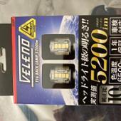 VELENO T16 5200lm LEDバックランプ