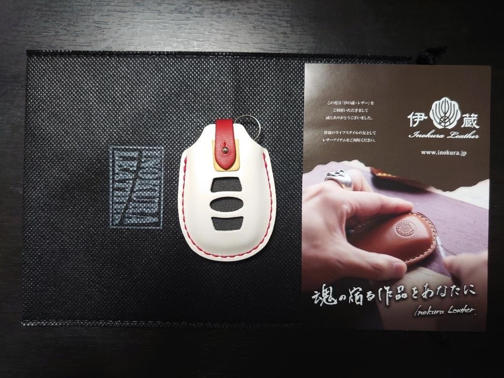 伊の蔵・レザー スバルアクセスキー キーウェアジャケット