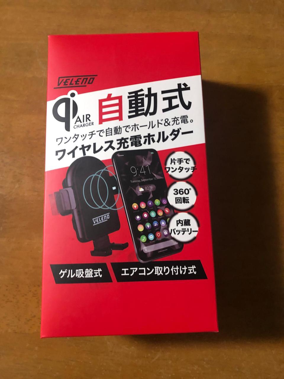 REIZ TRADING 自動式ワイヤレス充電ホルダー