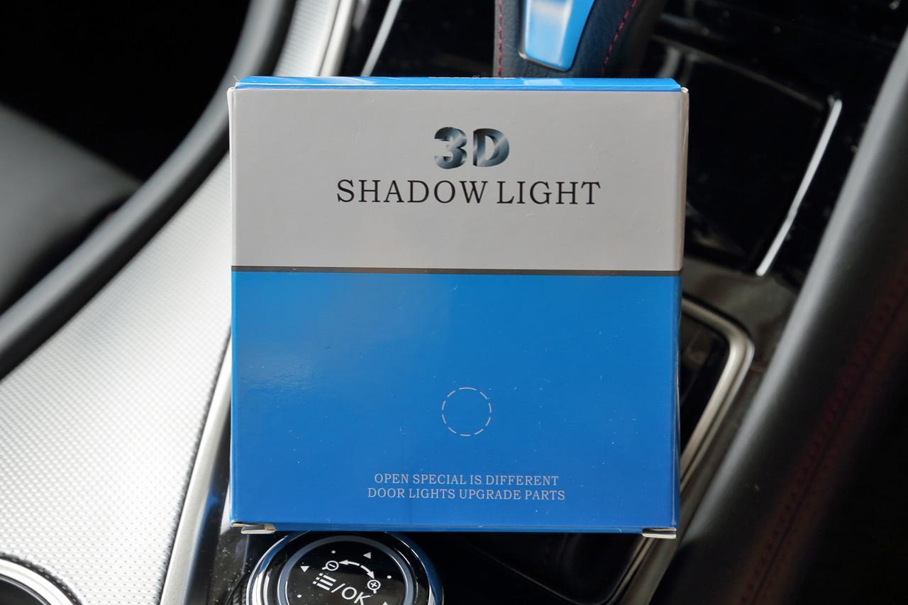 akarin 3D SHADOW LIGHT