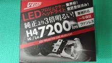 ティーダラティオVELENO 7200lm H4 プロジェクター LEDヘッドライトの単体画像
