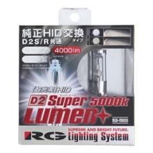 その他RACING GEAR RG Super Lumen+ HID純正交換バルブ D2S/R兼用 RGH-RB650 5000Kの単体画像