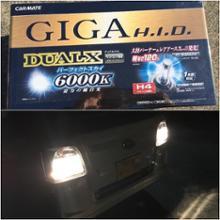 サンバーCAR MATE / カーメイト GIGA GIGA デュアルクス パーフェクトスカイ 6000K H4 HIDコンバージョンキット / GXK460の単体画像