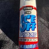 KURE / 呉工業 アイス オフ