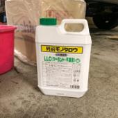 Monotaro LLC(クーラント・不凍液) Green