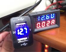 不明 USB ポート x 2 + 電圧モニター