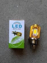 グラストラッカー不明(大陸製) LEDヘッドライトバルブの単体画像