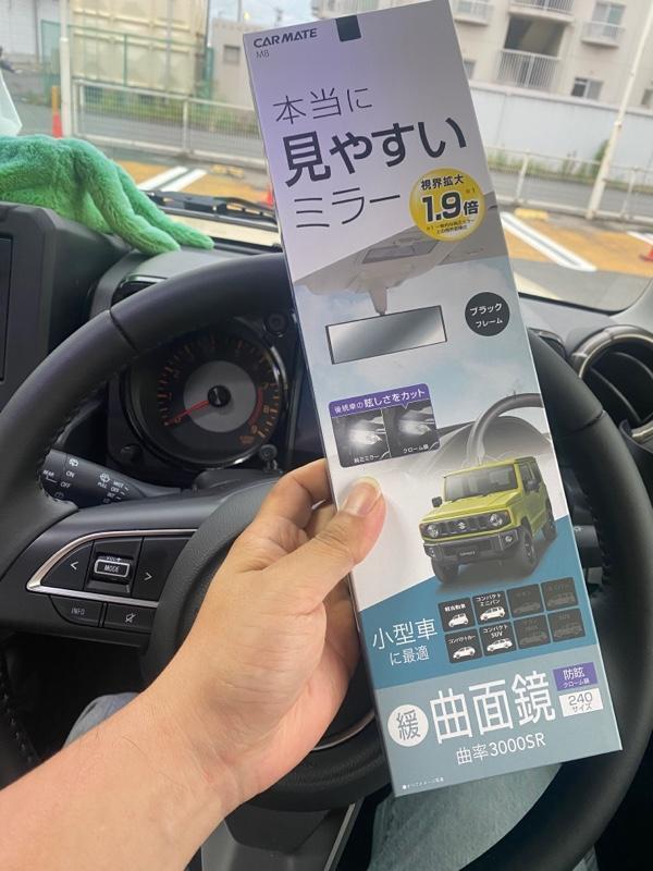 CAR MATE / カーメイト 3000Rパーフェクトミラー 240mm クローム鏡 / M8