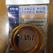 KYO-EI / 協永産業 HUB CENTRIC RING 73/67