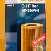 BOSCH OF-BMW-6