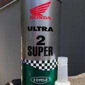 ホンダ(純正) ULTRA 2 SUPER