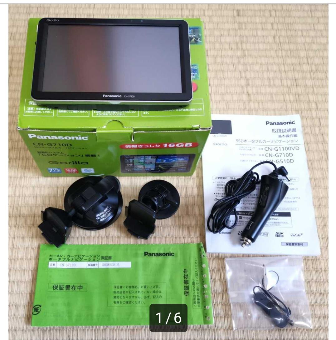 Panasonic CN-G710D
