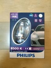 PHILIPS X-treme Ultinon LED H4 LED Headlight 6200K