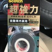 3M / スリーエム ジャパン Scotch 超強力両面テープ プレミアゴールド(自動車内装用)