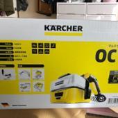Karcher OC3 ケルヒャー家庭用マルチクリーナー