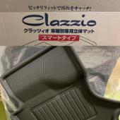 Clazzio / ELEVEN INTERNATIONAL 車種別専用立体マット ラバータイプ