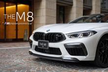 M8 クーペBMW M Performance カーボン・キドニー・グリルの全体画像
