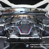 BMW M Performance カーボン・エンジン・カバー