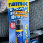 レインX / 錦之堂 スーパーレイン X らくヌリ