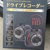 E-Drive E-Drive ウルトラワイドFULL HDドライブレコーダー