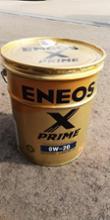 ENEOS X PRIME 0W-20
