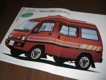 ブラボー三菱自動車(純正) 三菱純正アルミホイールの全体画像