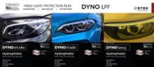 1シリーズ クーペSTKE DYNOsmokeの全体画像