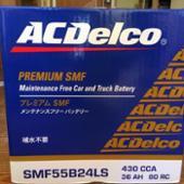 AC Delco 55B24LS
