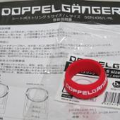 DOPPELGANGER シートポストリング DSPR143S-ML