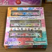 伊豆箱根鉄道 7000系(7502編成)#ラブライブ!サンシャイン!!「Over the Rainbow号」ラッピング電車 3両セット