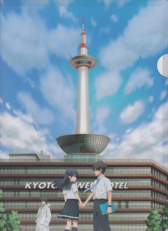 トランス 映画「HELLO WORLD」×京都タワー クリアファイル