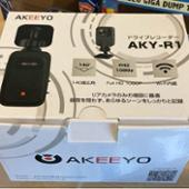 AKEEYO AKY-R1