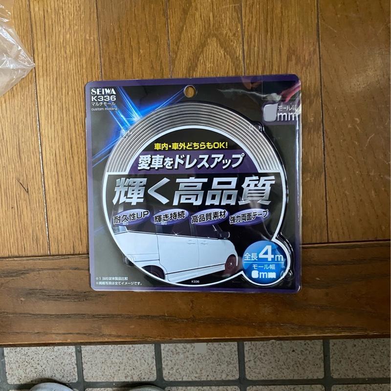 SEIWA K336マルチモール