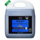 エーゼット MEO-001 バイク用 2サイクルエンジンオイル FDグレード[FULLY SYNTHETIC/全合成/化学合成油]4L 分離・混合給油兼用タイプ EG024