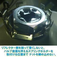 クーペRACBOX 2.5inch Bi xenon HID Projectorの全体画像