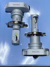 ミライースPHILIPS LED 6000K H4 (オートバックスモデル)の全体画像