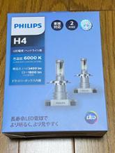 ミライースPHILIPS LED 6000K H4 (オートバックスモデル)の単体画像