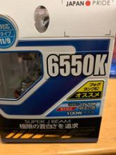 RC 390IPF SUPER J BEAM 65K 6500K  H11/H9の単体画像