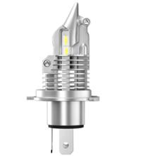 TMAX不明 LEDヘッドライト H4 Hi/Lo 切替 車検対応 防水 6000LM 3年保証 q10 ポン付け 12V/24V車対応 一体式 6500K 20W ホワイト 1本の単体画像