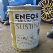 ENEOS SUSTINA 0W-50