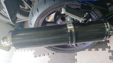 RF900Rデルケビック スリップオンサイレンサーの全体画像