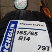 MICHELIN ENERGY SAVER+ 165/65R14