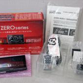 COMTEC ZEROシリーズ ZERO 805V
