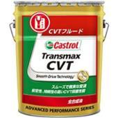 Castrol TRANSMAX CVT