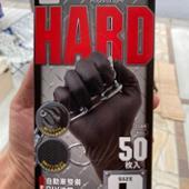川西工業 IRON GRIP HARD