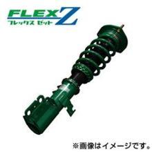 TEIN FLEX Z